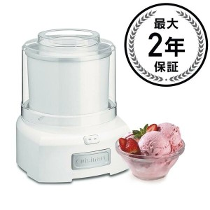 クイジナート アイスクリームメーカー ホワイト 1.4L Cuisinart ICE-21 Frozen Yogurt-Ice Cream & Sorbet Maker White