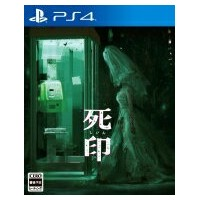 【送料無料】 Game Soft (PlayStation 4) / 死印 【GAME】