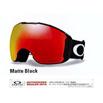 17/18 OAKLEY AIRBRAKE XL Matte Black/Prizm Torch & Persimmon Asia Fit 【70780100】