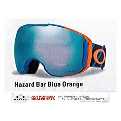 17/18 OAKLEY AIRBRAKE XL Hazard Bar Blue Orange/Prizm Sapphire & Prizm Rose Asia Fit 【70781500】