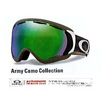17/18 OAKLEY CANOPY Army Camo Collection/Prizm Jade Iridium Asia Fit 【70811700】