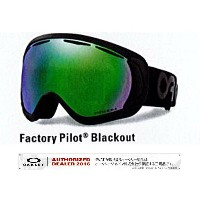 17/18 OAKLEY CANOPY Factory Pilot Blackout/Prizm Jade Iridium Asia Fit 【70811800】