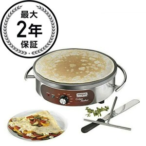 業務品質 ワーリング クレープメーカー Waring Commercial WSC160X Heavy-Duty Electric Crepe Maker