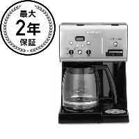 クイジナート 12カップ コーヒーメーカーCuisinart 12-Cup Programmable Coffee Maker with Hot Water System CHW-12