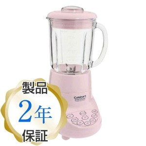 クイジナート ミキサー ブレンダー ピンクCuisinart SPB-7PK SmartPower 7-Speed Electronic Blender
