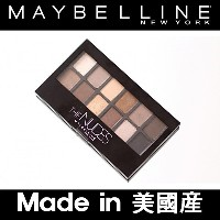 [Maybelline] [メイベリンニューヨーク]ヌードパレット/アイシャドウ/12色パレッド/THE NUDES / THE blushed NUDES - MADE IN USA