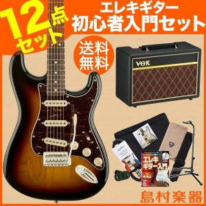 Squier by Fender Classic Vibe Stratocaster 60s Rosewood Fingerboard 3CS(3カラーサンバースト) VOXアンプセット...
