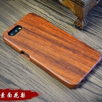 Mi Max Case, Handmade Rosewood Wooden Sculture Texture Cover, TAITOU Ultra Slim Thin Combined Wood...