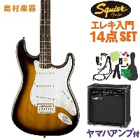 Squier by Fender Bullet Strat with Tremolo BSB エレキギター 初心者14点セット 【ヤマハアンプ付き】 ストラトキャスター 【スクワイヤー /...