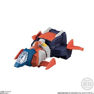 FW GUNDAM CONVERGE SELECTION [LIMITED COLOR] [4.Gスカイ [LIMITED COLOR ver.]](単品)