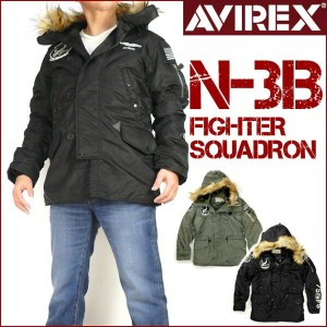 "AVIREX アビレックス メンズ N-3B フライトジャケット N-3B WITH PATCHES ""75th FIGHTER SQUADRON"" 6172176 【送料無料】"
