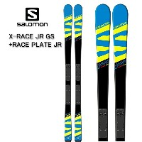 salomon(サロモン)ジュニアGSスキー「X-RACE Jr GS + Race Plate Jr」L391453