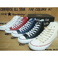 【送料無料 ※沖縄を除く】♪CONVERSE ALL STAR 100 COLORS HI▼WHITE(1CK558)・RED(1CK559)・NAVY(1CK560)・BLACK(1CK561)...