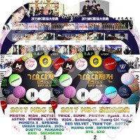 【KPOP DVD】?  2014-2017 MBC 歌謡大祭典 8枚Set ?  EXO/ 防弾少年団/ SHINEE/ CNBLUE/ WANNA ONE 他 ? 【Awards DVD】