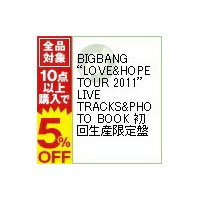 "【中古】【写真集付】BIGBANG""LOVE&HOPE TOUR 2011"" LIVE TRACKS&PHOTO BOOK 初回生産限定盤 / BIGBANG"