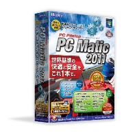 PC Pitstop PC Matic 2011(旧版)