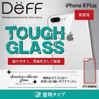Deff(ディーフ) TOUGH GLASS 3D for iPhone 8 Plus ディスプレイ・液晶保護ガラスプレート (背面用・透明)