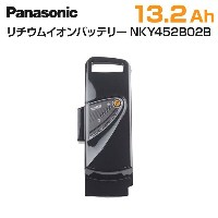Panasonic パナソニック 電動アシスト自転車 交換用バッテリー NKY452B02B 25.2V-13.2Ah
