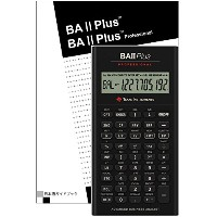 日本語ガイドブック(112p)付 Texas Instruments BA II Plus Professional Financial Calculator [正規輸入元]