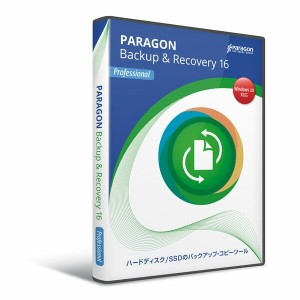 Paragon Backup & Recovery 16 Professional パラゴンソフトウェア ※パッケージ版【返品種別B】