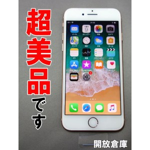 ★Softbank Apple iPhone8 64GB MQ7A2J/A ゴールド【中古】【白ロム】【 356729086114729】【▲】【iOS 11.1.2】【MF 1.41.00】...
