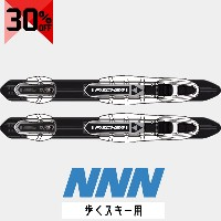 30%OFF 【NNN】【ツーリング】フィッシャー ツーリングCL FISCHER TURING CL S60014 歩くスキー用 ビンディング [SALE]