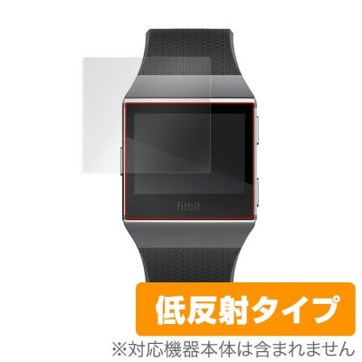 Fitbit Ionic 用 保護 フィルム OverLay Plus for Fitbit Ionic (2枚組) 【送料無料】【ポストイン指定商品】 液晶 保護 フィルム シート シール...
