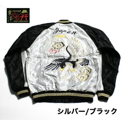"No.TT14074 TAILOR TOYO テーラートーヨーACETATE SUKA""BLACK EAGLE&TANGLED DRAGONS"""
