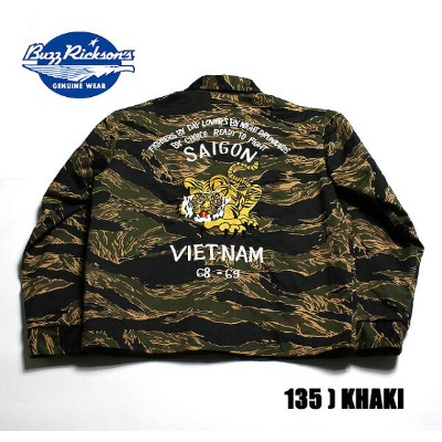 """No.BR1409 BUZZ RICKSON'S バズリクソンズ""""TIGER CAMOUFLAGE TOUR JACKET"""""""