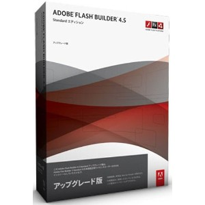 Adobe Flash Builder 4.5 Standard Windows/Macintosh版 アップグレード版(Flex Builder 3 Standardからのアップグレード)