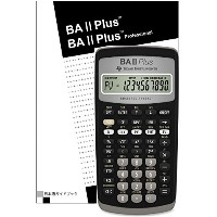 日本語ガイドブック(112p)付 Texas Instruments BA II Plus Financial Calculator [正規輸入元]