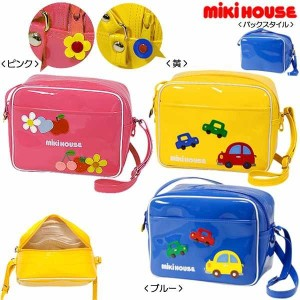mikiHOUSE(ミキハウス)ようちえんバッグ【11-8201-360】