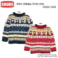 CHUMS チャムス CH22-1005 Kid's Holiday Chilly Knit キッズホリデイチリーニット ※取り寄せ品