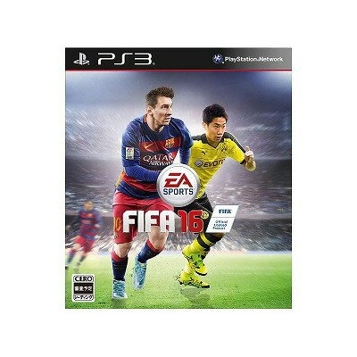 PS3ソフト FIFA16 通常版(送料無料)