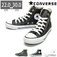 【10%OFF】コンバース CONVERSE ALL STAR LEATHER HI オールスター OX 22 22.5 23 23.5 24 24.5 25 25.5 26 26.5 27 27...