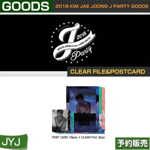 CLEAR FILE  POST CARD SET / 2018 KIM JAEJOONG J PARTY GOODS/1次予約/送料無料 ジェジュン