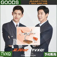1. MAX AIRPLANE / JEJUair x TVXQ /即日発送/送料無料