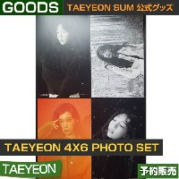 TAEYEON 4x6 PHOTO SET / SM SUM ARTIUM /1次予約/送料無料