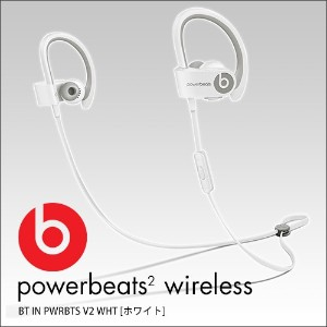 power beats2 wireless BT IN PWRBTS V2 WHT [ホワイト]