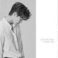 LEE JONG SUK 2018 WELCOMING COLLECTION kpop goods