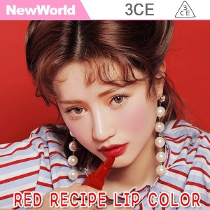 [3CE/3CONCEPT EYES]☆新色登場☆ リップカラー 3CE RED RECIPE MATTE LIP COLOR 全5色 口紅 【安心・最安値・送料無料・韓国コスメ】