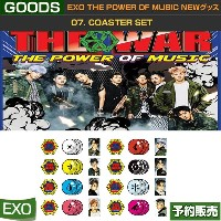 07. COASTER SET / EXO THE POWER OF MUSIC NEW GOODS/日本国内発送/即日発送