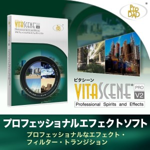 proDAD VitaScene V2 PRO PD-VITV2PRO for Windows