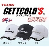 TEIJIN GETTCOLD S ゲットコールズ 熱中対応キャップ 送料無料 熱中症対策 帽子 mam