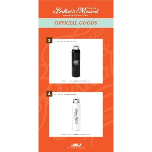 2014 XIA Balladmusical with ORCHESTRA Vol.3 公式グッズ Vacuum bottle - with pouch