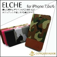 【NEW!】iphone7ケース【ELCHE for iPhone 7/6s/6】 iPhone6sケース iPhone6ケース iPhone6手帳型ケース 手帳型スマホケース iPhone6...