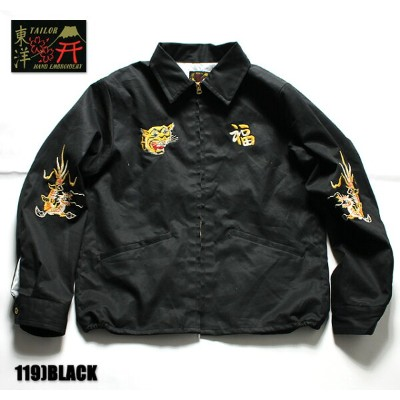 "No.TT14076 TAILOR TOYO テーラートーヨーVIETNAM JACKET""VIET-NAM MAP"""