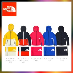 THE NORTH FACE ノースフェイス コンパクトジャケット Compact Jacket NPJ21810 キッズ