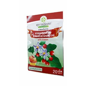 Suphap Osod, 6 Packets of Compound Mawaeng, Herbal Lozenge Plum Flavour by Suphap Osod. Relief for...