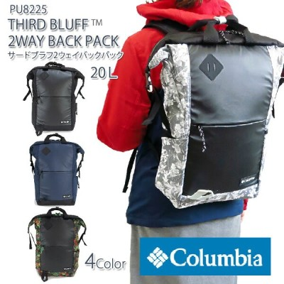 【20%OFF!】コロンビア リュック COLUMBIA PU8225 THIRD BLUFF 2WAY BACKPACK サードブラフ 2ウェイバックパック